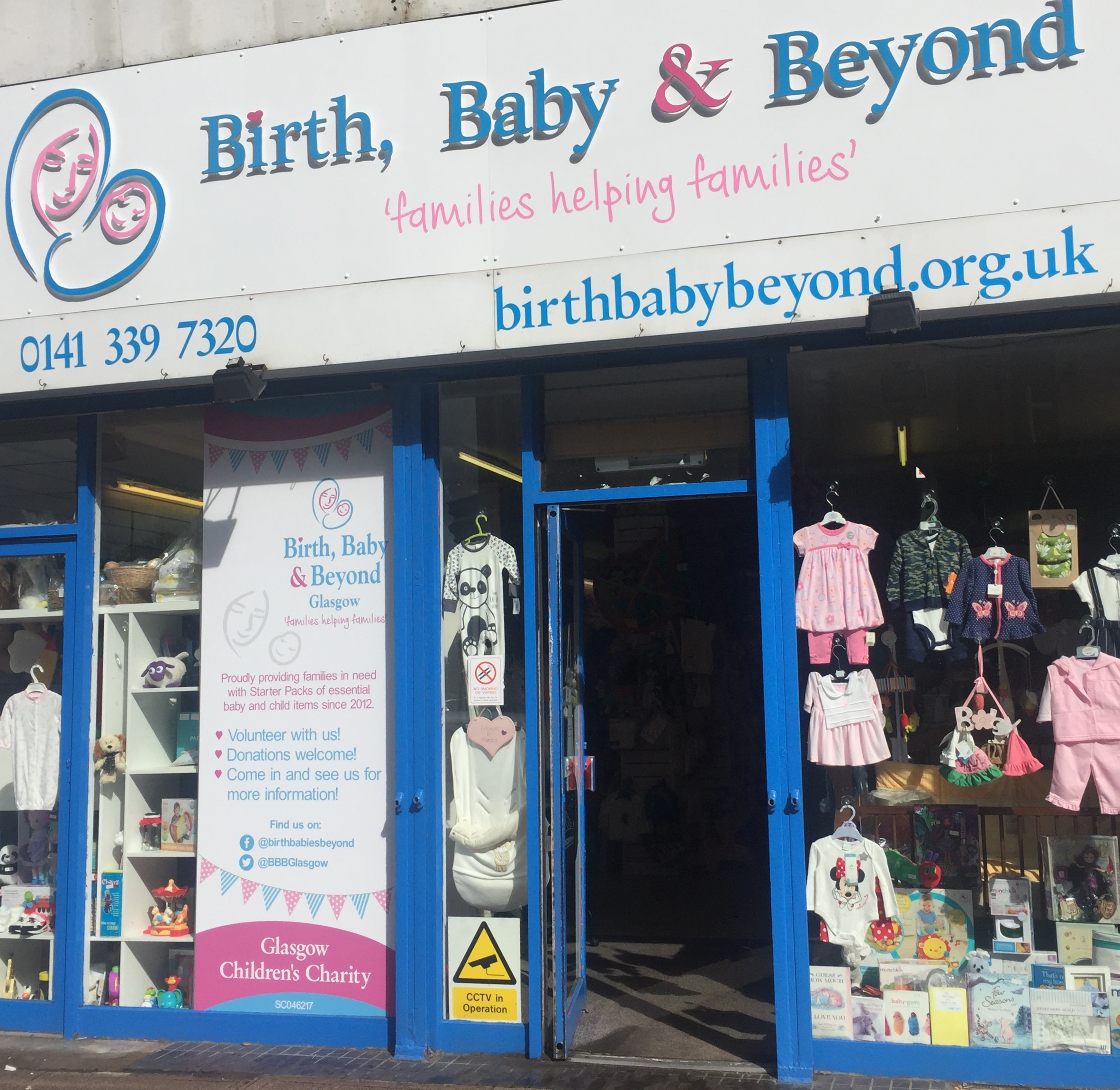 The Birth, Baby and Beyond shop